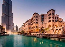 DUBAI (Verenigde Arabische Emiraten)