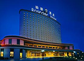 GUANGZHOU Rosedale Hotel and Suites Guangzhou