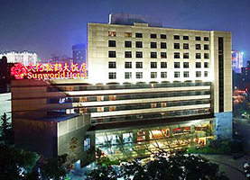 BEIJING Sunworld Hotel Beijing